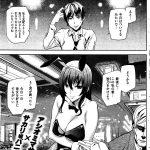 【オリジナル】ギャンブルに勝って超美人でHな人妻を一日好き放題にハメまくる!!【エロ漫画】