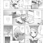 【オリジナル】両親の外出中に淫乱JKが家に来たww調教して一日中ハメまくるww【エロ漫画】