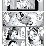 【オリジナル】義父とのセックスがまさか義姉にバレていただなんて…脅迫され目の前で義父とセックスさせられるハメにw【エロ漫画】