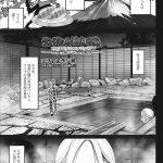 【エロ漫画オリジナル】ランドセル援交日誌