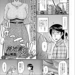 【エロ漫画オリジナル】路地裏のアイジン