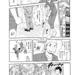 【エロ漫画オリジナル】秘密のキャバ嬢くん2