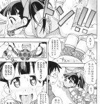 【エロ漫画オリジナル】お隣さんと