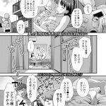 【エロ漫画オリジナル】いもうとがきた