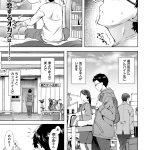 【エロ漫画オリジナル】佐藤君と薫子さん