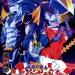 【エロ漫画オリジナル】魔法の獣人フォクシィ・レナ14