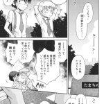 【エロ漫画オリジナル】CoolBomb2