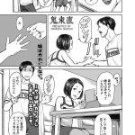 【エロ漫画オリジナル】ふりっぷふらっぷ