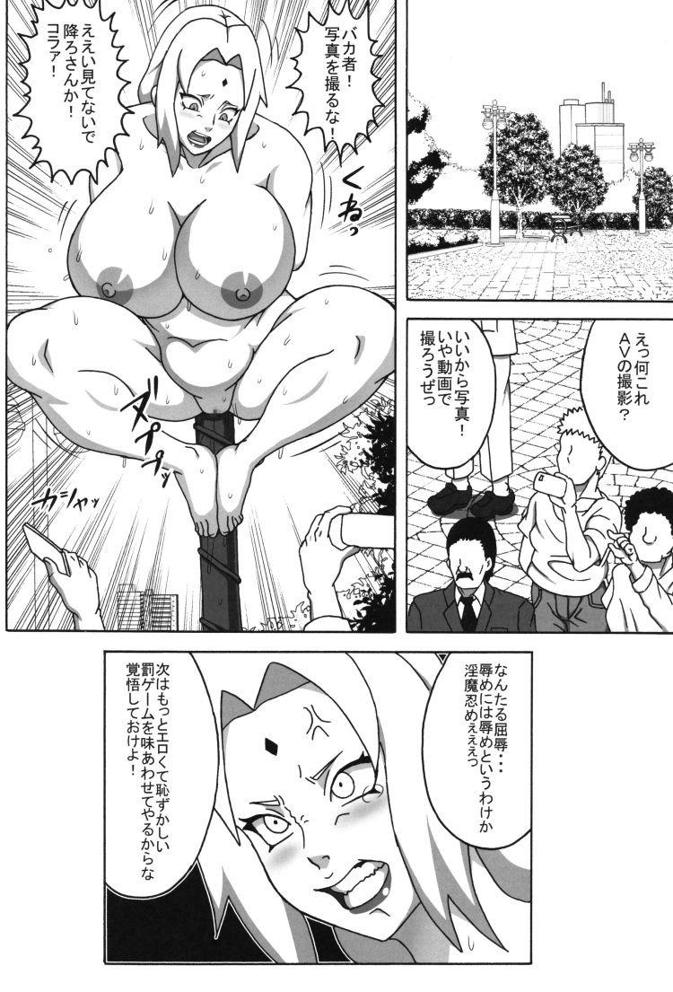 淫魔忍ヒナタ00039
