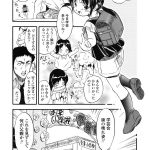 【エロ漫画オリジナル】ポイントご利用は計画的に♪