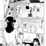【エロ漫画オリジナル】テレパシーってアリですか?