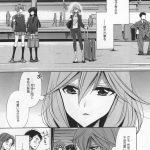 【エロ漫画オリジナル】世界一可愛い人