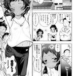【エロ漫画オリジナル】ヒミツストレッチ