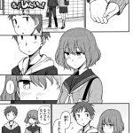 【エロ漫画オリジナル】もっとしたいの!