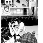 【エロ漫画オリジナル】雨宿りのミカ