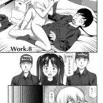 【エロ漫画オリジナル】派遣社員はおねだりする8