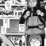 【エロ漫画オリジナル】年上これくしょん6