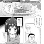 【エロ漫画オリジナル】夢の新生活