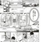 【エロ漫画オリジナル】TropicalEscape