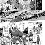 イビルスレイヤーズ【オリジナル同人誌・エロ漫画】
