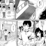 しーくれっと【オリジナル同人誌・エロ漫画】