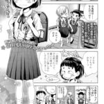 【エロ漫画オリジナル】がんばれかっちん!