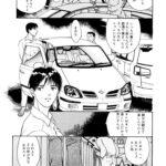 【エロ漫画オリジナル】瓶覗