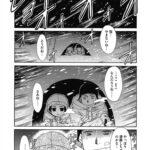 【エロ漫画オリジナル】遭難ぱぱ
