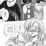 【エロ漫画オリジナル】ついんかむ