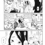 【エロ漫画オリジナル】fromdusktilldawn