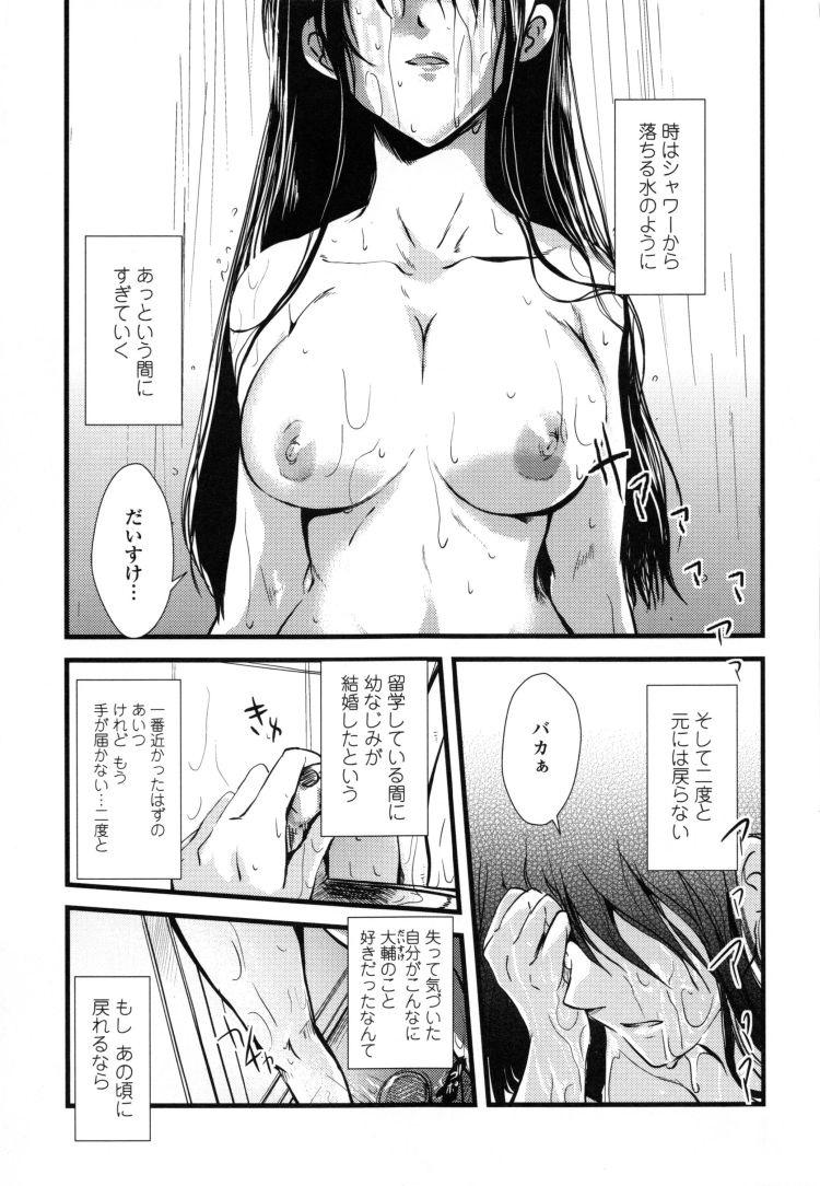 夏への扉00001