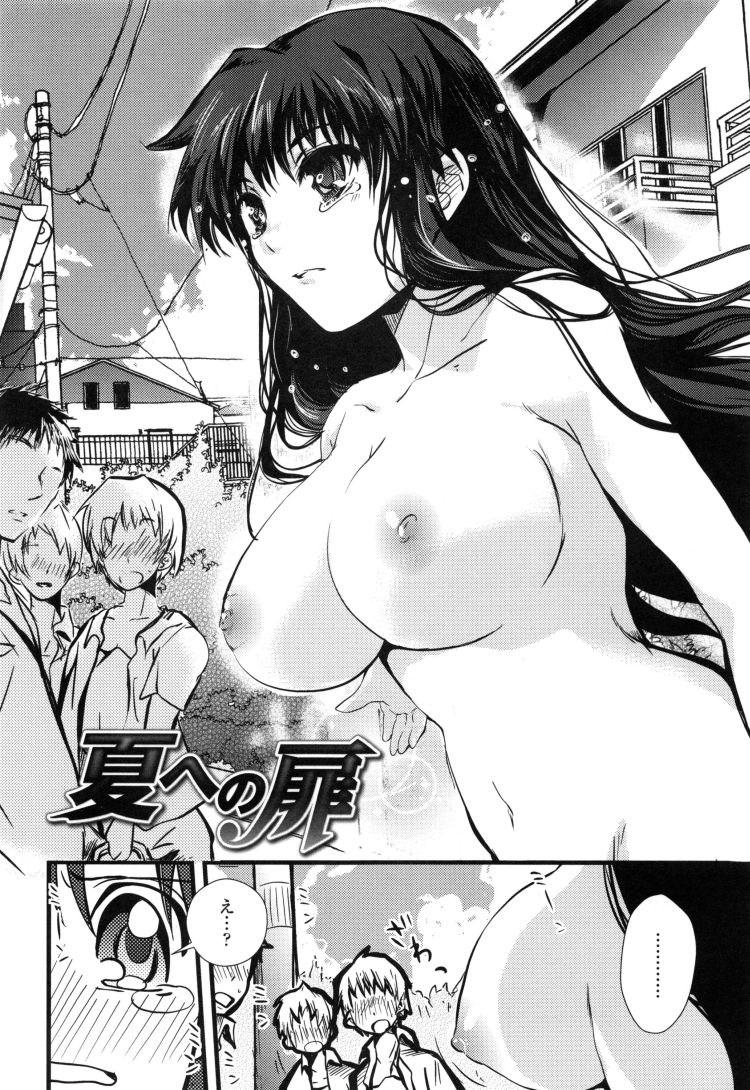 夏への扉00002