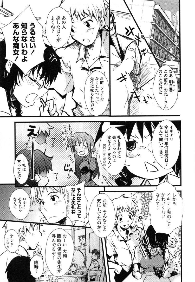 夏への扉00005