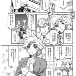 【エロ漫画オリジナル】楽園からの帰還