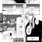 【エロ漫画オリジナル】春の夢