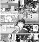 【エロ漫画オリジナル】露隠葉月