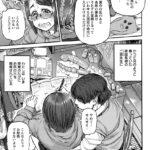 【エロ漫画オリジナル】お受験母娘のうんちあな夏期講習