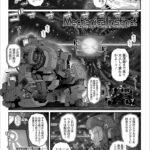 【エロ漫画オリジナル】Mechanicalinstinct