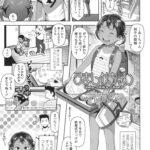 【エロ漫画オリジナル】うましか馬鹿ちゃん