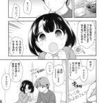 【エロ漫画オリジナル】第一回お嫁さんテスト