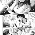 【エロ漫画オリジナル】オタ妹が生意気すぎて迷惑すぎる