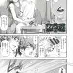 【エロ漫画オリジナル】あねぶり