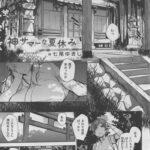 【エロ漫画オリジナル】神サマーな夏休み
