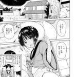 【エロ漫画オリジナル】夏のつめあと