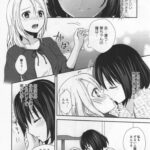 【エロ漫画オリジナル】hana