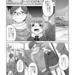 【エロ漫画オリジナル】イコール