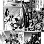 【エロ漫画オリジナル】蝕む人形化の呪縛