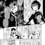 【エロ漫画オリジナル】フリルとレースと素敵な何か