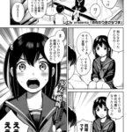 【エロ漫画オリジナル】おねだりおさなづま!