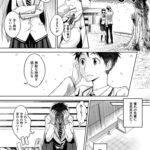 【エロ漫画オリジナル】さとみやchange
